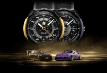REC WATCHES 901 RWB